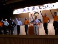 01_愛知地協_政策実現に向けたつどい_名古屋会場
