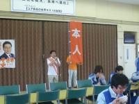 02_プレス工業(株)藤沢工場