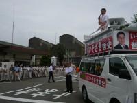 03_ジャトコ(株)富士第2第3地区集会