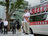 03_浜松駅前街頭演説
