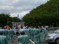 09_松野プレス工業労組_全員集会