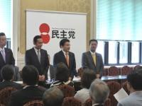 02_民主党・新緑風会-議員総会