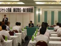 04_ジヤトコ労組新旧常任_執行委員会 (2)