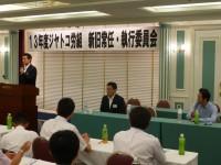 05_ジヤトコ労組新旧常任_執行委員会 (3)