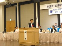 01_三菱自工労組 年次大会