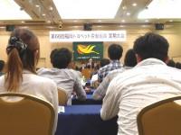 04_福岡トヨペット労組 定期大会