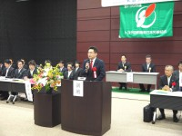 01_トヨタ自動車東日本労組 東富士地区 定期大会