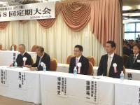 01_日産テクノ労組 定期大会