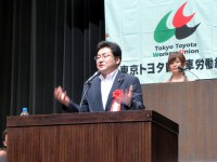 01_東京トヨタ労組 定期大会
