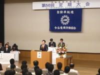 01_20131012 今仙電機労組 定期大会