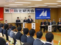 02_三菱自動車エンジニアリング労組 定期大会
