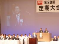 03_トヨタ労組 定期大会
