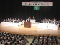 03_トヨタ紡織労組 定期大会