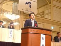 03_ネッツトヨタ東海労組 定期大会