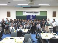 03_ユニプレス労組 執行委員研修会
