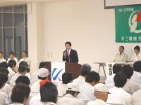 04_京三電機労組 定期大会