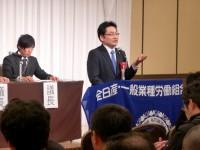 02_須河車体労組 定期総会2