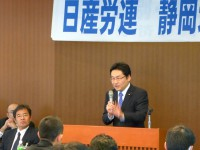 04_日産労連 静岡地協委員会2