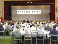 04_日産労連エルダークラブ静岡(東)・山梨ブロック 総会_2