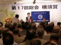 01_日産労連エルダークラブ三浦半島ブロック  総会