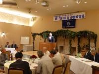 01_日産労連エルダークラブ北関東(北)ブロック 総会