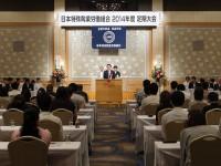 01_日本特殊陶業労組 定期大会 (1)