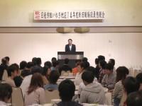 03_日産労組いわき地区 新旧職場役員懇親会 (1)
