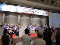 04_金属労協 結成50周年記念レセプション (2)