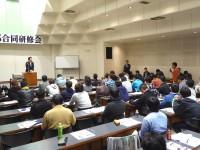 04_20141101 日産労組追浜支部 支部合同研修会 (2)