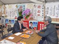 02_岡本充功候補選挙事務所 訪問