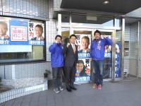 02_津村啓介候補選挙事務所 訪問 (2)