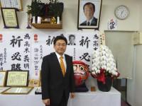 02_高木義明候補選挙事務所 訪問 (2)