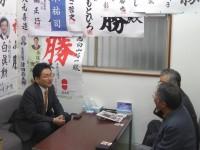 03_向山好一候補選挙事務所 訪問 (1)