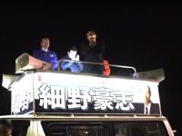 03_細野豪志候補 街頭演説応援