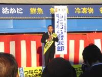 04_もとむら賢太郎候補 出陣式 (2)