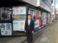 04_泉ケンタ候補選挙事務所 訪問 (2)