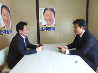 05_北神圭朗候補選挙事務所 訪問 (1)