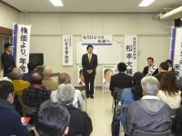 06_松本大輔候補 個人演説会 (2)