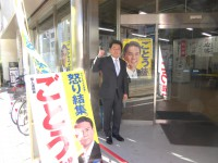07_ごとう祐一候補 選挙事務所訪問 (1)