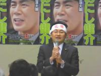 07_大西健介候補 個人演説会 (1)