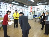 08_ごとう祐一候補 選挙事務所訪問 (2)
