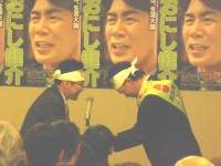 09_大西健介候補 個人演説会 (3)