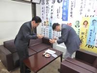 09_20141204 近藤昭一候補選挙事務所 訪問 (1)