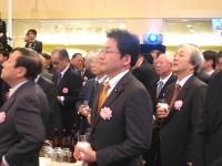 01_連合新年交歓会 (1)