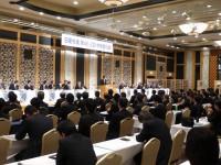 02_日産労連 中央委員会 (2)