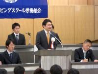03_コヤマドライビングスクール労組 定期総会 (1)