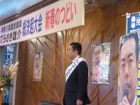 01_てらさき雄介 総決起大会 (1)