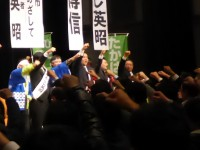 04_日産労連 横須賀市在住者大会 (2)