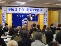 03_日産労連エルダークラブ横浜会場 新春の集い_1