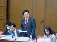 01_3月26日 財政金融委員会 (1)